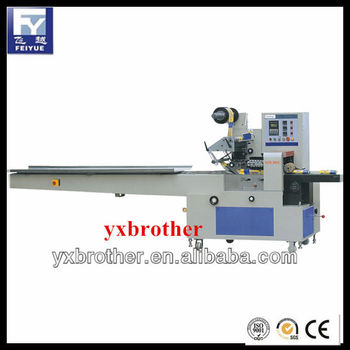 Horizontal candy packing machine