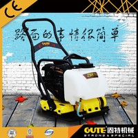 GUTE brand high efficiency asphalt road construction diesel compactor ZBR75S