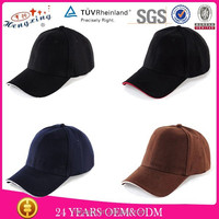 promotional baseball caps and hats, cheap caps and hats, promotional sport cap