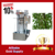 Small vertical cold press oil machine of high pressure hydraulic press for neem oil