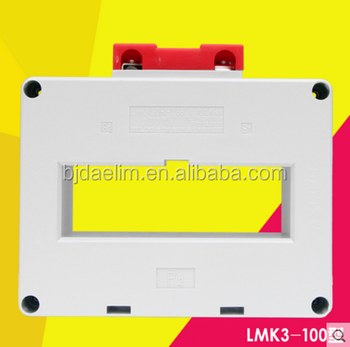 High efficiency hign accuracy 660v 5A bar type current transformer 1500/5