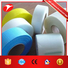 Good quality self adhesive fiberglass mesh fabric with different colors