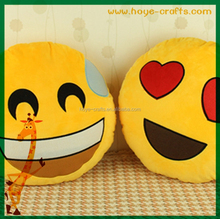 Pillows Sofa Cushion qq face travel souvenior pillow
