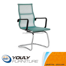 J1402C summer cool chair in blue