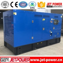 diesel engine 500 KVA generator large power soundproof diesel generator