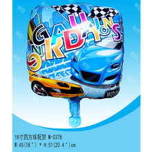 Best quality low price bule color kids hard plastic big balloon