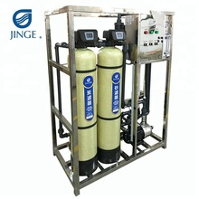 5 Stage uv Water Filter System,Small RO Water Treatment Machine Plant With Price