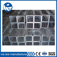 Supply section structure square steel tube for swing tube