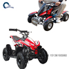 Megaplant mini kids gas powered atv 50cc 49CC