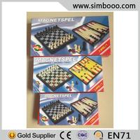 3 in 1 Magnetic Chess Games Checkers Backgammon Set Travel Mini Chess Set 19*9.5*2.8CM