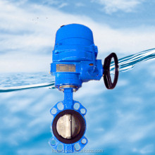 electric actuator operated wafer end type butterfly valve with pin