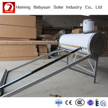Rooftop Low Pressure Solar Water Heater Price