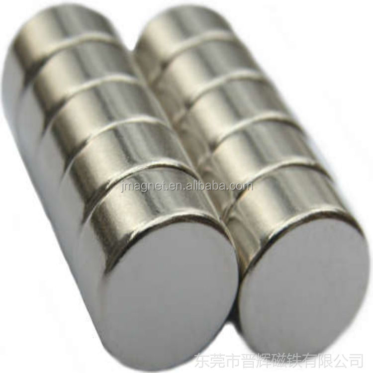 Strong disc ndfeb rare earth neodymium magnets small magnets bulk