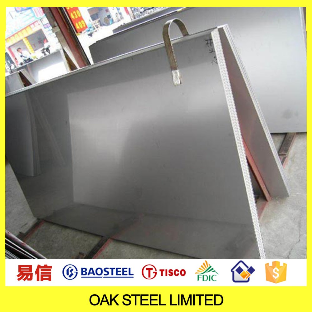 BIS Stainless Steel For Decorative Stainless Steel Sheet