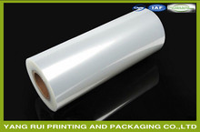 vacuum packaging multilayer co-extruded film for meat packaging