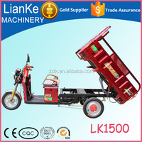 electric cargo delivery trike in America/china best quality open body motorcycle/low wastage cargo truck