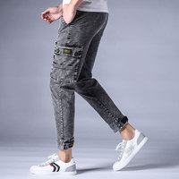 men jeans 2019 loose jeans autumn winter Men's trousers
