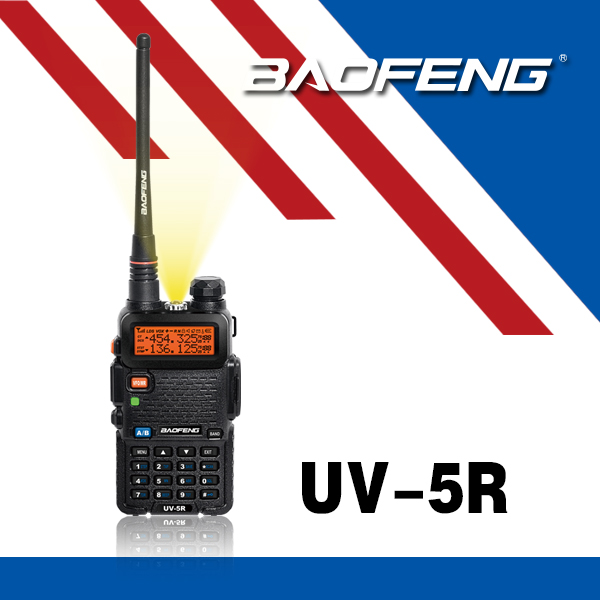 CE FCC RoHs approval original baofeng uv 5r long range multi wide band receiver