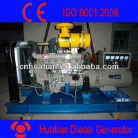 50kva/40kw Diesel Generators Battery Operated