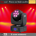 7*12w led mini beam projector moving head stage light with sound mode