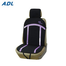 PVC Bag Auto Back Support 2 front Car Seat Cushion With Mesh, Foam