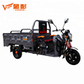 cheap electric cars made in china for sale electric tricycle for adults