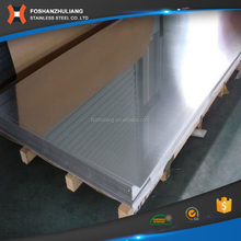 1.5mm thick harga pipa stainless steel 201 plate