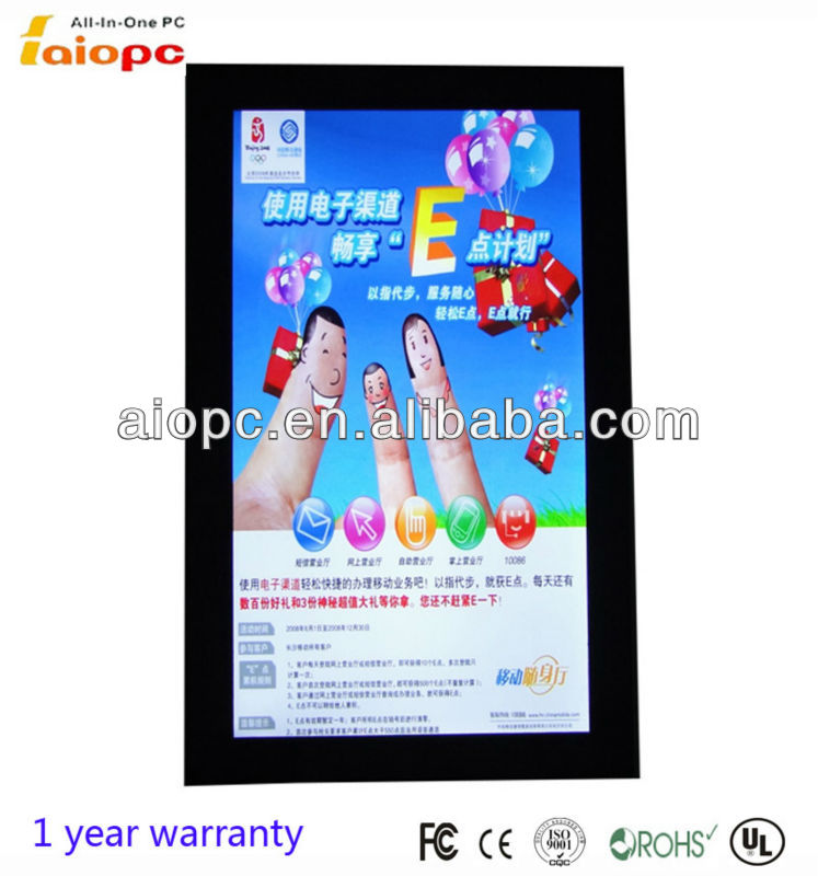 42 inch vertical LCD advertising monitor