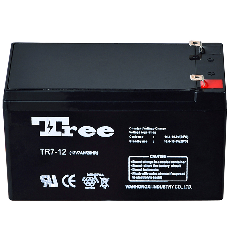 Free shipping rechargeable lead-acid battery 12v 7ah ups lead acid battery
