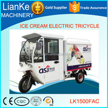 Low price electric tricycle for cargo/All closed cargo electric tricycle/Chinese electric cargo tricycle