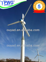 horizontal 5kw wind generator china wind turbine manufacturer