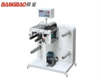 automatic blank adhesive tape slitting machine