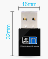 Mini 2.4GHz 300Mbps Wireless USB Network Adapter with External Antenna