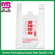 various color custom complicated tshirt printing bags