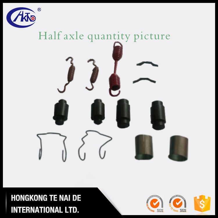 American / Germany Type Repair Kit for Trailer Disc Brake Shoe
