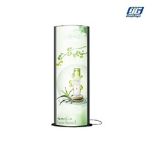 Curved Black Snap Frames Wide Display Angle Illuminated Poster Floor Stand