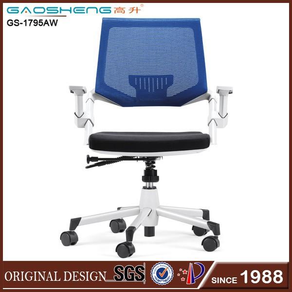 Gs 1795aw malla silla escritorio de la computadora para el for Sillas para computadora