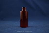 China mini plastic bottle vial for pharmaceutical