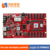 NEW HOTSALE P8/P10/P16 asynchronous wireless 3G/4G led display control card