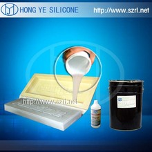 Silicone Rubber for PVC plastic molds