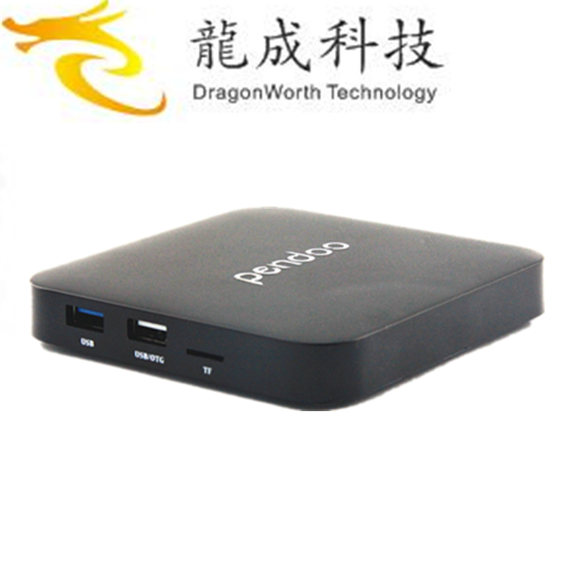 2017 New design pendoo RK3328 2G16G android tv box for medical use ott 7.1