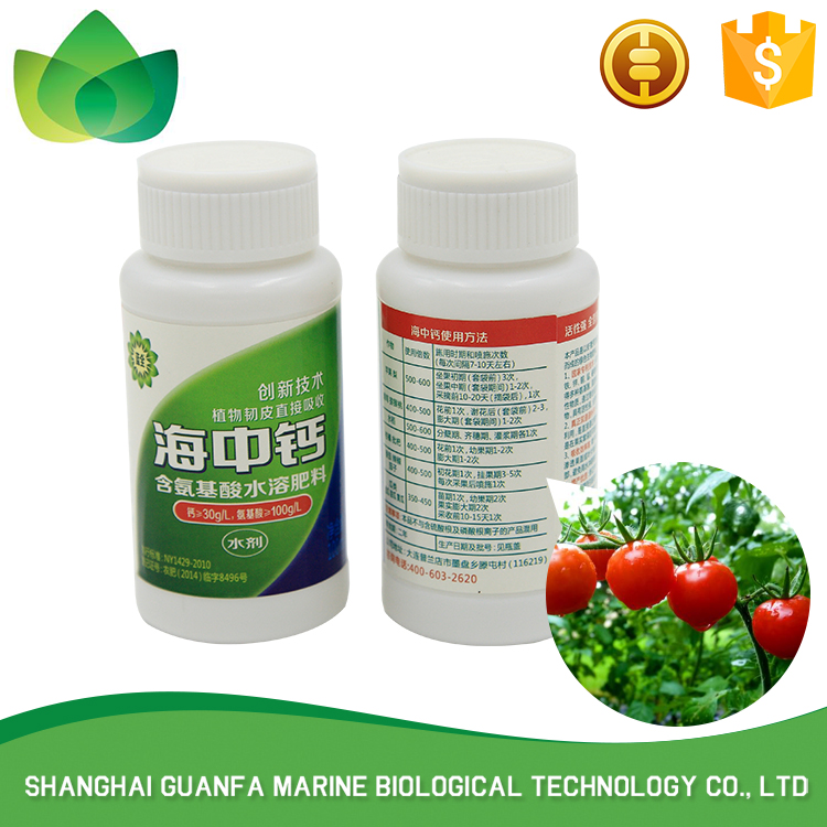 Factory supply cheap biotechnology extract calcium fertilizer