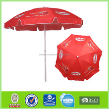Alibaba China Sun and rain Windproof Wind resistant wholesale parasol umbrella
