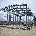 prefabricated steel frame factory