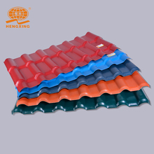 Green and environmental friendly roof tiles, corrugated sheet roofing colored in india price