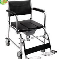 Commode Chair Medical Aids With Wheel