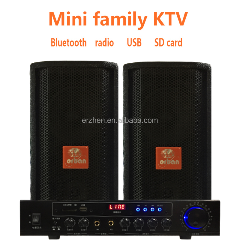 Mini KTV audio sets of power amplifier card package professional speakers home TV computer K song