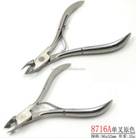 Nail & Cuticle Nipper nail clippers for thick toenails