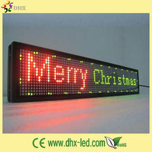 P7.62 led car speed display