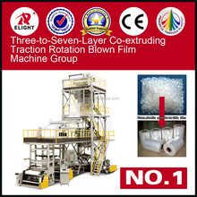 Multilayer Co-extrusion Up Traction Rotary Film Blowing Machine